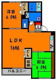 室内リノベーション3DKから、2LDKに変更!
