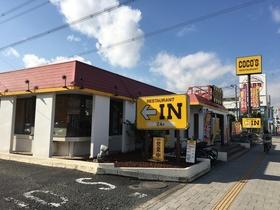 COCO'S浦安店