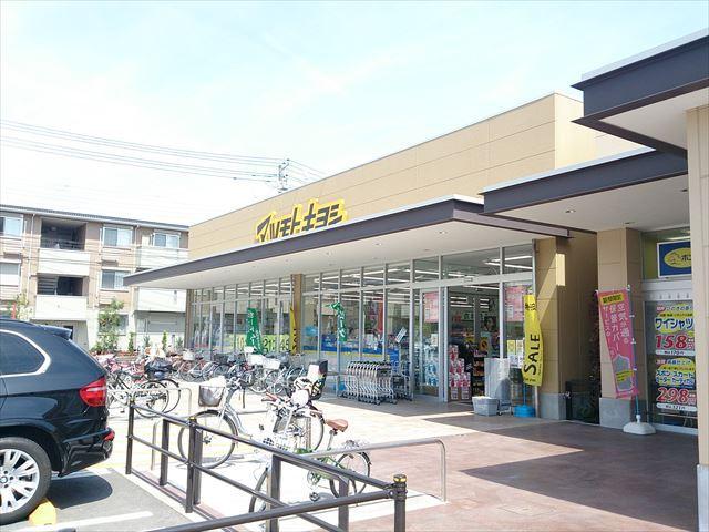 マツモトキヨシ市川新田店