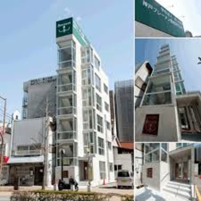 神戸ブレーメン動物専門学校
