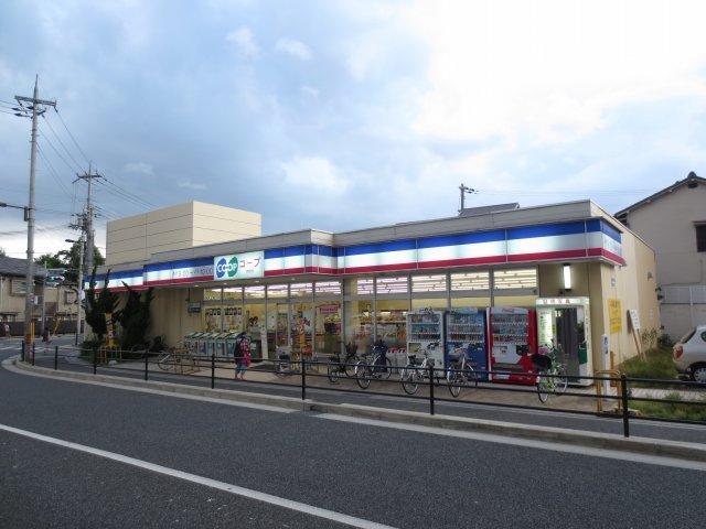 コープ桜塚