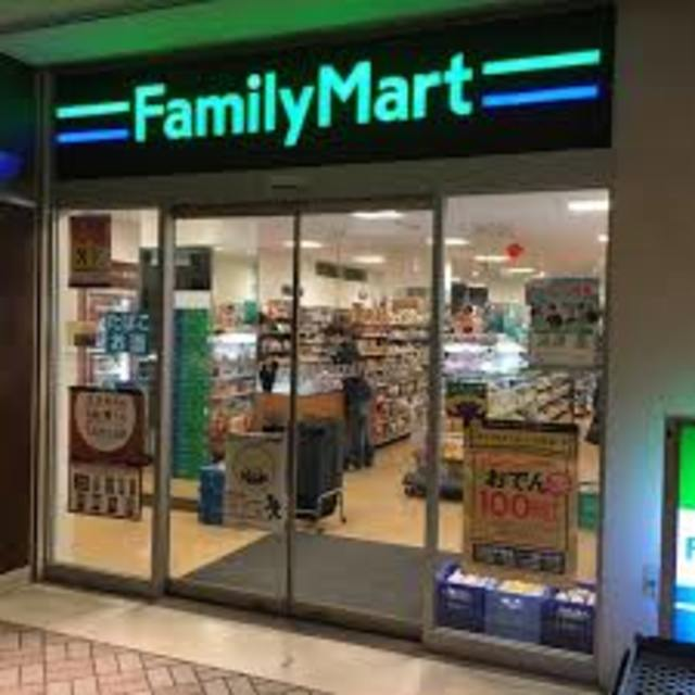 ファミリーマートアイランドセンター駅東店