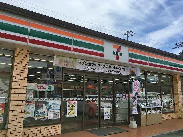 セブンイレブン上田古里店