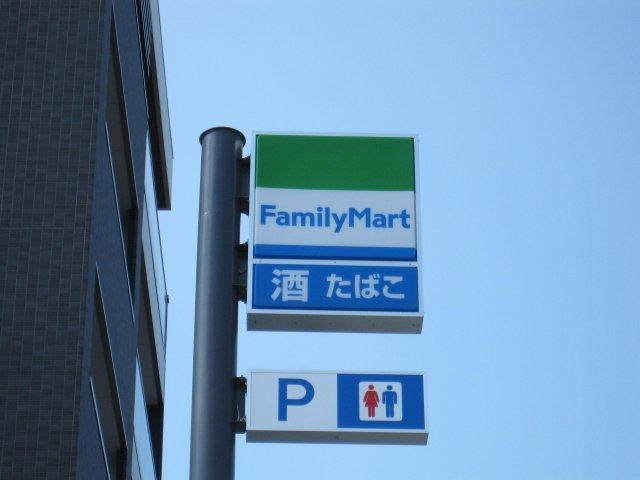 ファミリーマート築港店