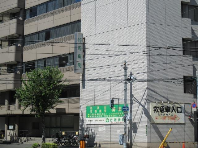 医療法人行岡医学研究会行岡病院