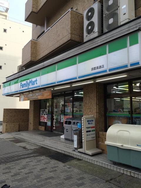 ファミリーマート須磨浦通店