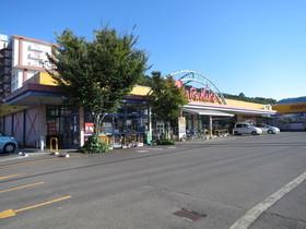 マルナカ郷東店