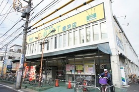 http://image.rentersnet.jp/f36451e6-39e2-408a-8977-1b930a9ea69b_property_picture_961_large.jpg_cap_E−MART鹿浜店