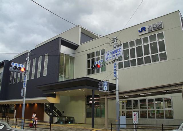 八尾駅(JR 関西本線)
