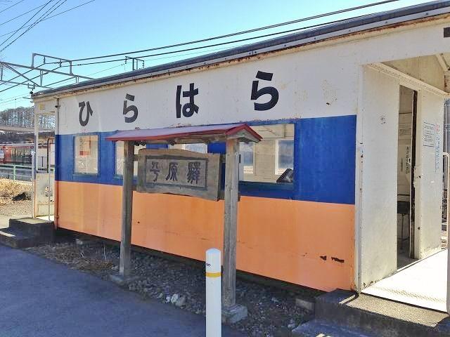 平原駅(しなの鉄道 しなの鉄道線)