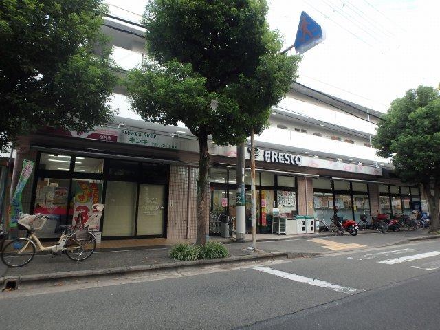 フレスコ桜井店