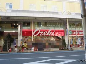 スーパーオオゼキ南小岩店