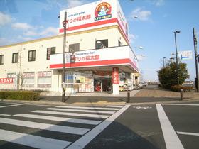 くすりの福太郎船橋日大前店
