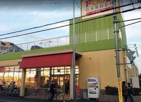 FOOD GARDEN朝霞三原店