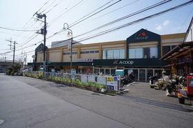 A・コープ中田店
