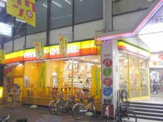 ダイエー湊川店