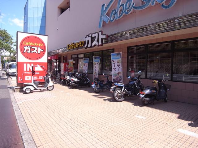 ガスト長田上池田店