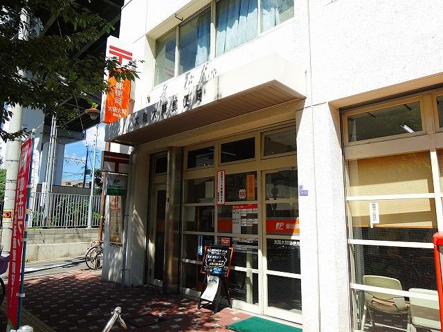 大阪大開郵便局
