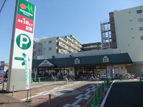 マルエツ天王町店