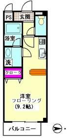 ビバス萩中 208号室