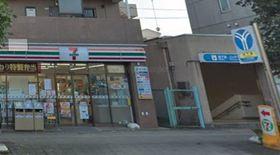 セブンイレブン横浜三ツ沢下町店