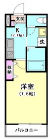 (仮称)本羽田1丁目メゾン 301号室