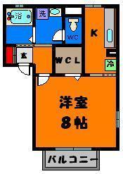 キッチンと居室が別になってます!
