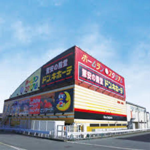 ドン・キホーテ神戸西店