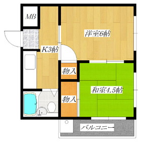明るい室内と収納が魅力の2Kタイプ!お家賃が7万円切ってます♪