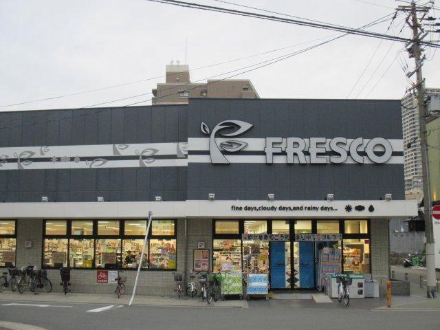 フレスコ都島店