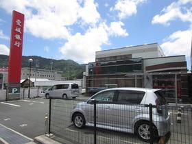 愛媛銀行川之石支店