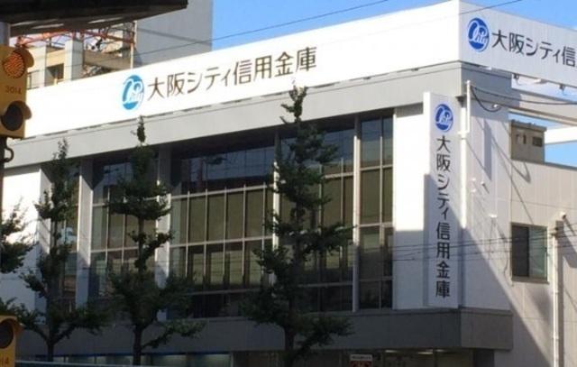 大阪シティ信用金庫東成支店