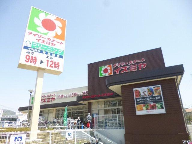 デイリーカナートイズミヤ池田旭丘店