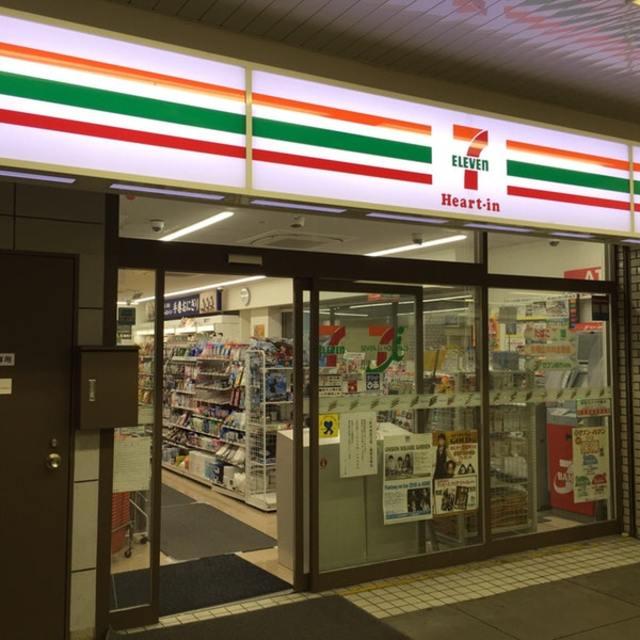 セブンイレブンハートインJR須磨駅改札口店