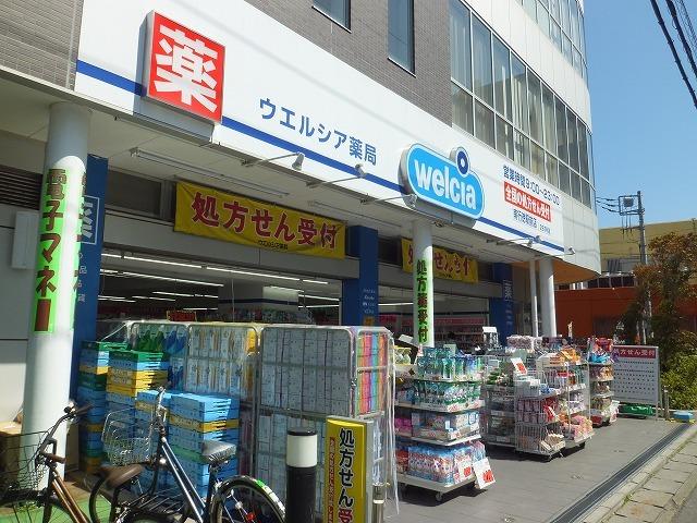 ウエルシア薬局南行徳駅前店