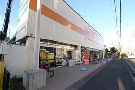 アコレ市川宝店