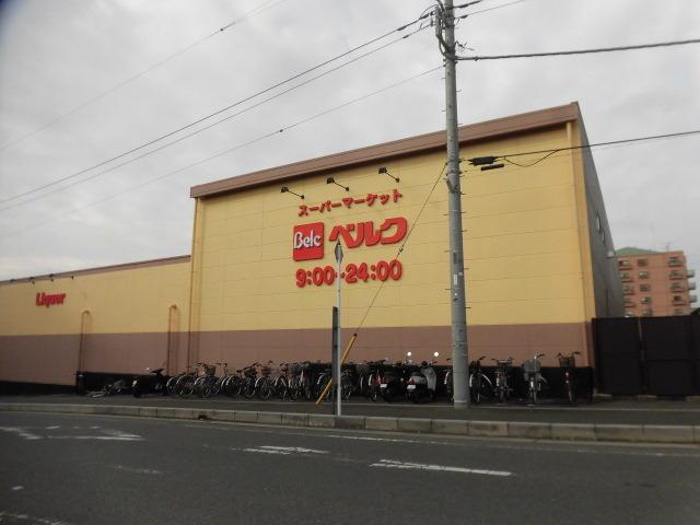 ベルク松戸秋山店