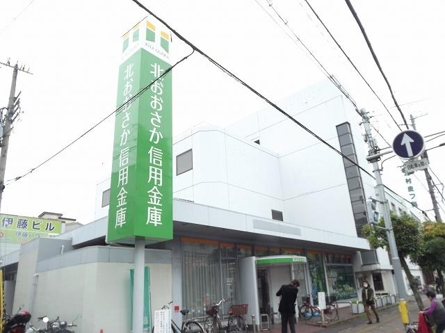 北おおさか信用金庫庄内支店