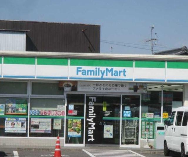 ファミリーマート美濃加茂西町店