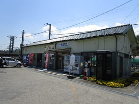 多喜浜駅(JR 予讃線)