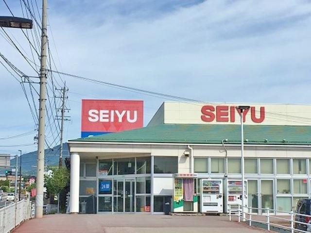 西友真田店