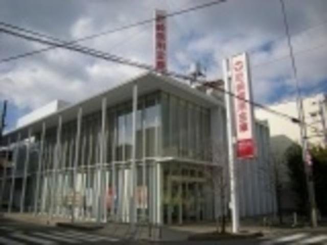 尼崎信用金庫 塚本支店