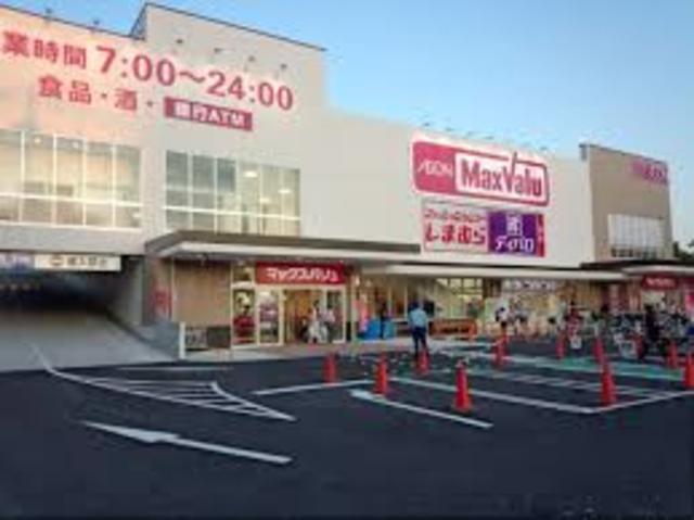 ファッションセンターしまむら塩草店