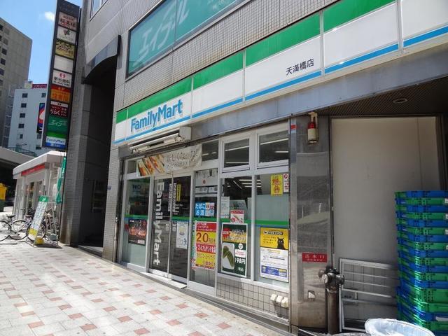 ファミリーマート天満橋店