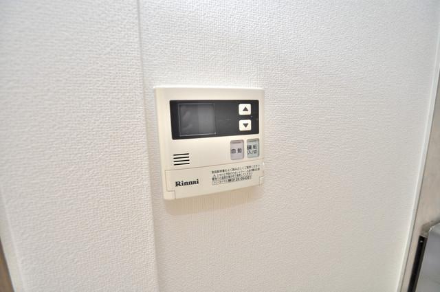 サンビレッジ・ラポール 給湯リモコン付。温度調整は指1本、いつでもお好みの温度です。