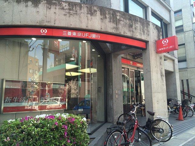 三菱東京UFJ銀行箕面支店