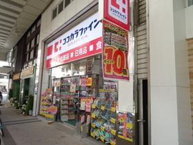 https://image.rentersnet.jp/0086bb1d-87fa-40cd-bee3-ead426bd36bf_property_picture_1992_large.jpg_cap_ココカラファイン古町6番町店