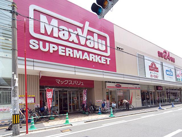 アリーヴェデルチ小阪 Maxvalu小阪店