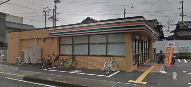 セブンイレブン富田林喜志町2丁目店