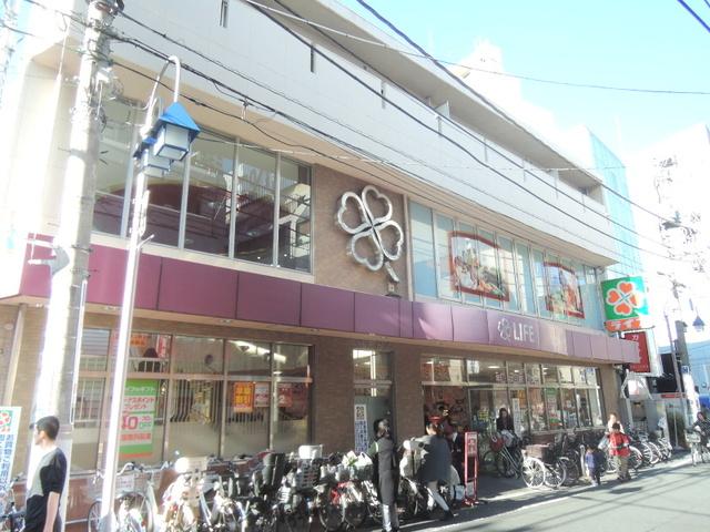 Raffine東山[周辺施設]スーパー